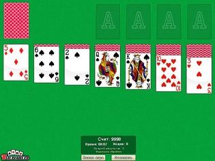 Игра косынка три карты играть бесплатно играть в карты спайдер солитер